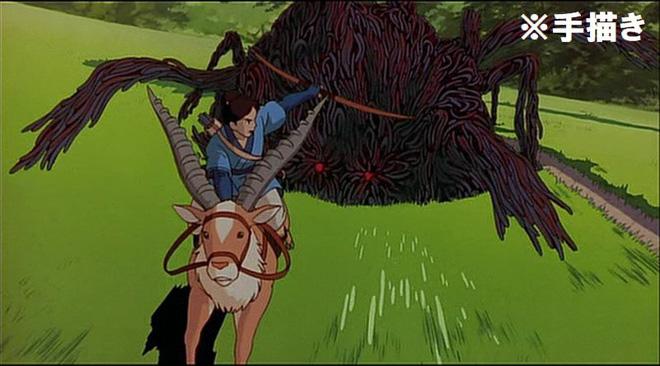 Mất gần 2 năm vẽ tay, nhóm họa sĩ của Ghibli mới hoàn thành vài phút đầu tiên của Princess Mononoke - Ảnh 3.
