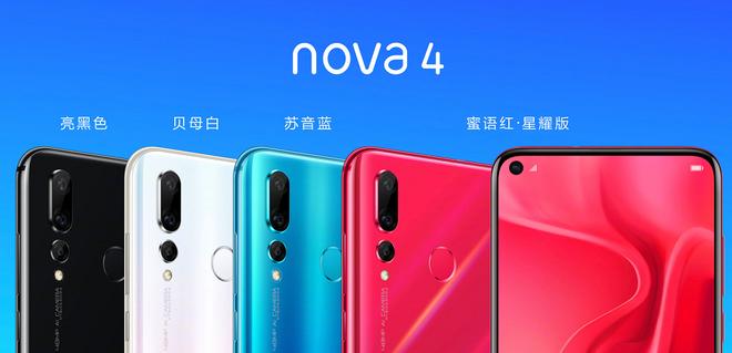 Huawei ra mắt smartphone màn hình đục lỗ Nova 4, chip Kirin 970, 3 camera sau với cảm biến chính 48MP, giá 11,4 triệu đồng - Ảnh 1.