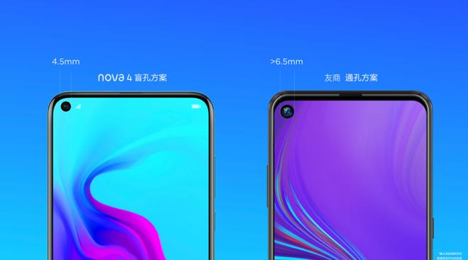 Huawei ra mắt smartphone màn hình đục lỗ Nova 4, chip Kirin 970, 3 camera sau với cảm biến chính 48MP, giá 11,4 triệu đồng - Ảnh 2.