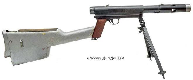 [Vietsub] Vũ khí siêu nguy hiểm của lực lượng đặc nhiệm Nga: súng cối im lặng, bắn còn êm hơn cả súng AK đã lắp giảm thanh - Ảnh 5.
