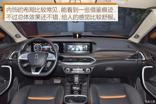 Trợ lý ảo trong chiếc xe SUV Trung Quốc này là một cô gái anime ba chiều - Ảnh 2.