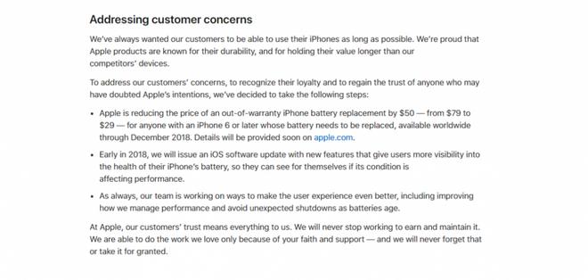 Chỉ còn một tuần nữa thôi, nếu bạn đang sử dụng iPhone đời cũ hãy thực hiện ngay điều này để không phải hối tiếc - Ảnh 2.