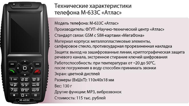 Điện thoại siêu bảo mật cấp quân sự của Nga...