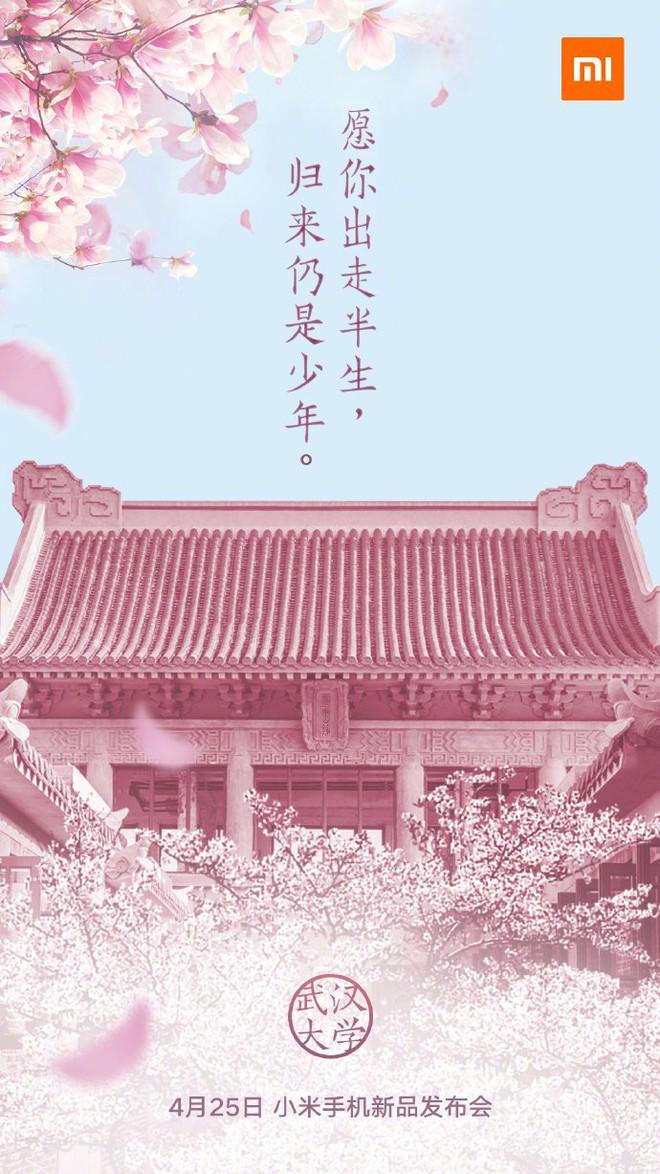 Xiaomi xác nhận sẽ tổ chức sự kiện vào ngày 25/4, có thể trình làng Mi 6X - Ảnh 1.