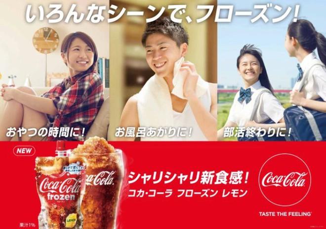 Coca-Cola ra mắt phiên bản đông đá đầu tiên trên thế giới, vừa bóp vừa mút như sữa chua túi - Ảnh 2.
