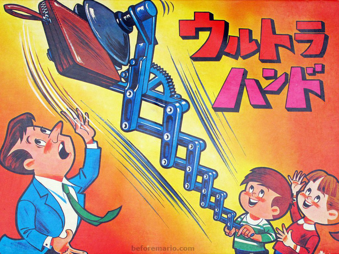 Hãy cảm ơn yakuza và thẻ bài, nhờ đó mà Nintendo mới trở thành tượng đài trong làng game thế giới - Ảnh 3.