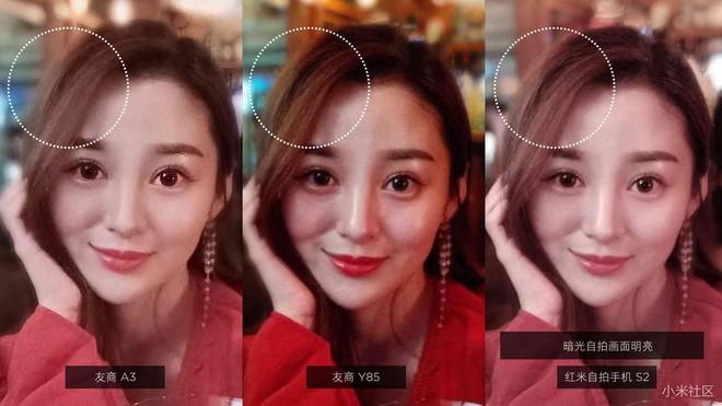 Xiaomi Redmi S2 chính thức ra mắt: Camera trước 16MP, điểm ảnh 2μm tích hợp AI, chip Snapdragon 625, RAM 3/4GB, ROM 32/64GB, giá thấp nhất 157USD - Ảnh 4.