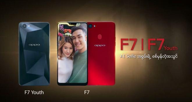 OPPO F7 Youth xuất hiện trong video quảng cáo, có camera trước 25MP tích hợp AI - Ảnh 1.