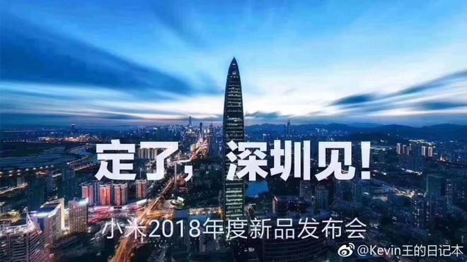 CEO Xiaomi khẳng định sẽ ra mắt nhiều thiết bị mới tại sự kiện diễn ra ở Thâm Quyến - Ảnh 2.