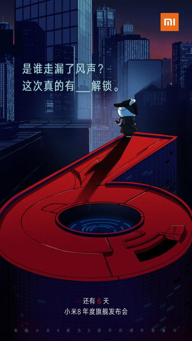 Xiaomi tung poster hé lộ Mi 8 sẽ có cả công nghệ nhận dạng khuôn mặt 3D và cảm biến vân tay dưới màn hình - Ảnh 1.