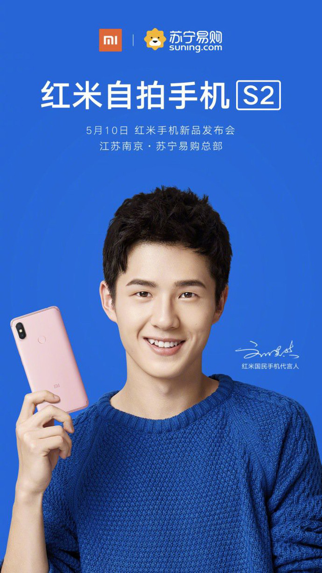 Xiaomi xác nhận Redmi S2 sẽ ra mắt vào ngày 10/5, được bán với giá 3,99 triệu đồng tại Việt Nam - Ảnh 1.