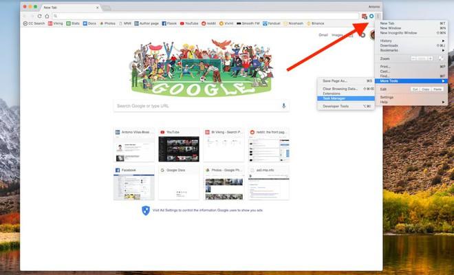 Chỉ sử dụng mỗi Google Chrome mà máy tính vẫn chậm? Hãy kiểm tra ngay những tab nào đang ngốn hết RAM và CPU của bạn - Ảnh 3.