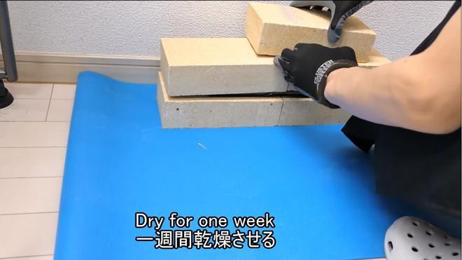 Thùng các-tông ship hàng của Amazon vừa được Youtuber Nhật Bản biến thành dao làm bếp - Ảnh 11.