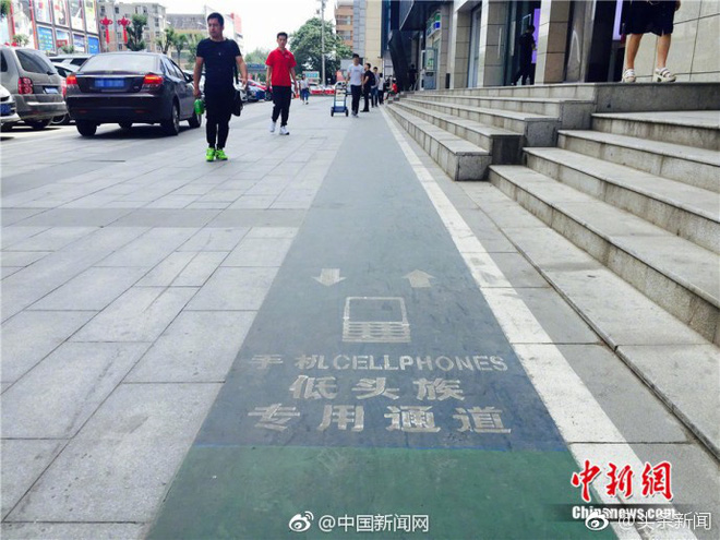 Trung Quốc nhốt người nghiện smartphone vào những làn đường đi bộ đặc biệt trên vỉa hè - Ảnh 1.