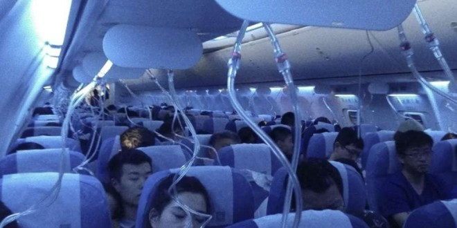 Nghi ngờ phi công của Air China hút thuốc trong buồng lái, khiến máy bay đột ngột mất độ cao 6000m - Ảnh 2.