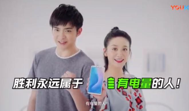 Sát thủ tầm trung Xiaomi Mi Max 3 lộ toàn bộ thông số, màn hình 6.9 inch, pin 5.500 mAh - Ảnh 1.