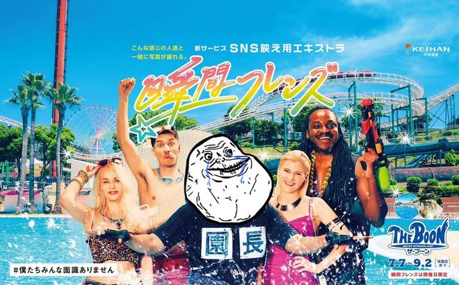 Công viên giải trí Nhật Bản cho thuê bạn giả để chụp ảnh sống ảo, khỏi bị chê là người cô đơn - Ảnh 2.