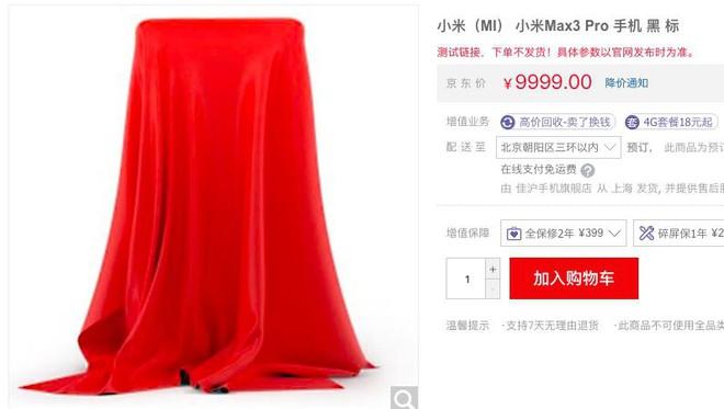 Qualcomm vô tình xác nhận sự tồn tại của Xiaomi Mi Max 3 Pro, chip Snapdragon 710, 6 GB RAM - Ảnh 2.