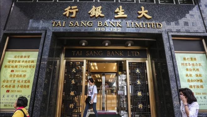 Không ATM, cũng chẳng có Internet Banking, ngân hàng hơn 80 năm tuổi tại Hong Kong vẫn sống khỏe, có lãi - Ảnh 1.