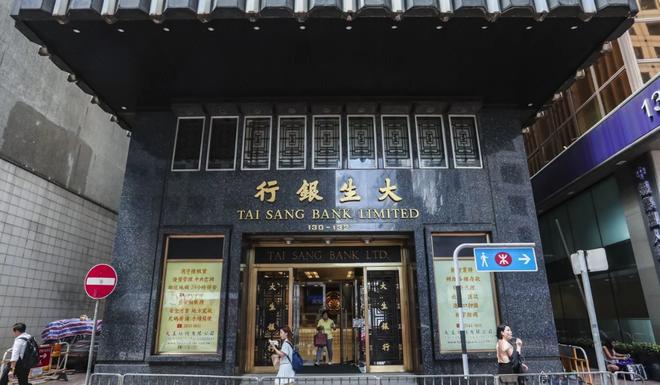 Không ATM, cũng chẳng có Internet Banking, ngân hàng hơn 80 năm tuổi tại Hong Kong vẫn sống khỏe, có lãi - Ảnh 2.