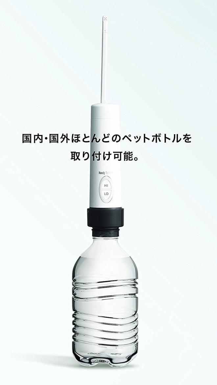Đánh giá nhanh một số công cụ vệ sinh bàn tọa, từ lõi ngô cho tới máy xịt nước 2 triệu đồng của Nhật - Ảnh 11.