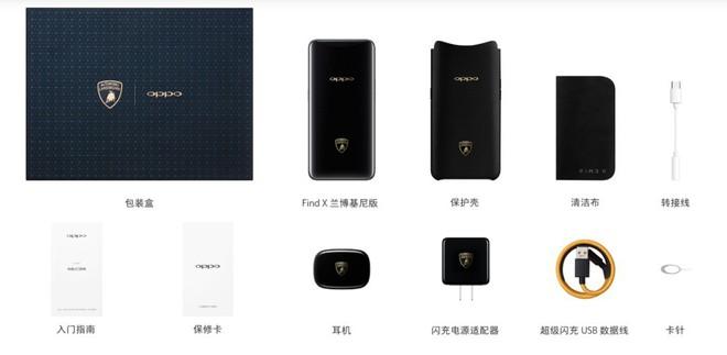 Oppo Find X Lamborghini Edition cháy hàng chỉ sau 4 giây mở bán tại Trung Quốc - Ảnh 2.