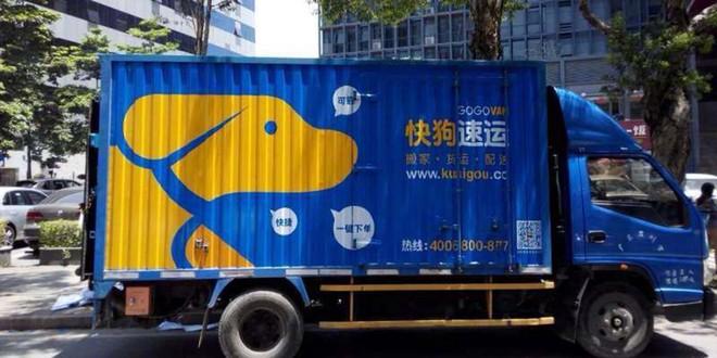 Đổi tên thành Chó Ship Nhanh, công ty logistics Trung Quốc khiến Internet và chính các shipper phẫn nộ - Ảnh 2.