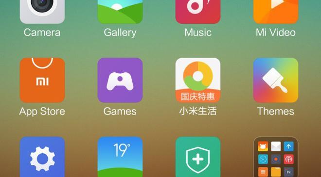 Công ty Internet nào mà lại có doanh thu từ Internet chỉ chiếm 1%? Chính là Xiaomi - Ảnh 3.