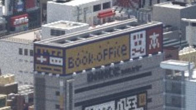 Ngỡ như đô thị sầm uất ở Nhật, loạt ảnh này lại được chụp trong Minecraft - Ảnh 8.