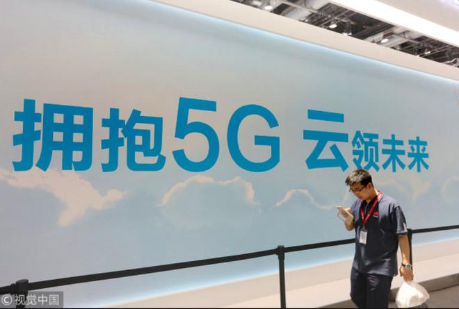 Kể từ năm 2015, Trung Quốc vượt xa Mỹ về các khoản đầu tư cho công nghệ 5G, Mỹ mà muốn đuổi theo cũng khó - Ảnh 5.