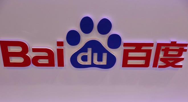 CEO Baidu: Google cứ trở lại Trung Quốc đi, Baidu sẽ lại đánh bại Google thôi! - Ảnh 1.