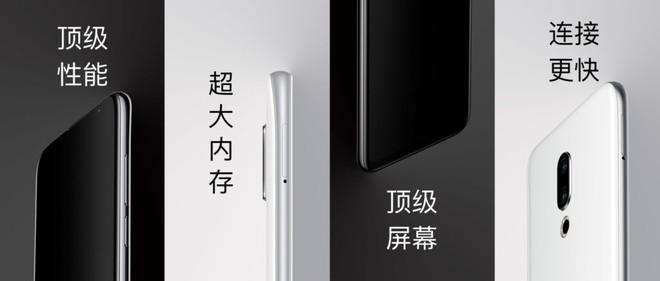 Meizu trình làng bộ đôi 16 và 16 Plus, thiết kế đẹp, cảm biến vân tay dưới màn hình, Snapdragon 845, giá dưới 400 USD - Ảnh 1.