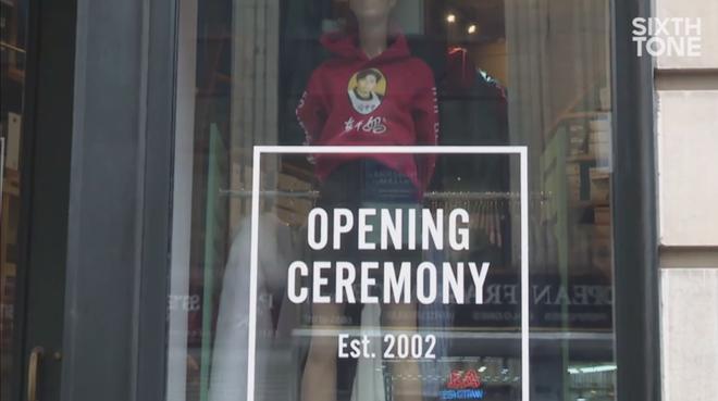 Khuôn mặt trên lọ ớt chưng Trung Quốc bỗng trở thành biểu tượng tại sàn thời trang New York - Ảnh 1.
