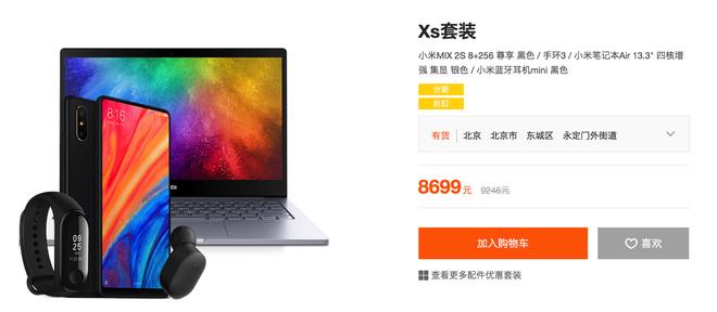 Xỉa xói Apple, Xiaomi ra mắt combo sản phẩm XS Max, XS và XR, giá ngang iPhone mới nhưng bao gồm cả điện thoại, laptop, Mi Band, tai nghe - Ảnh 3.