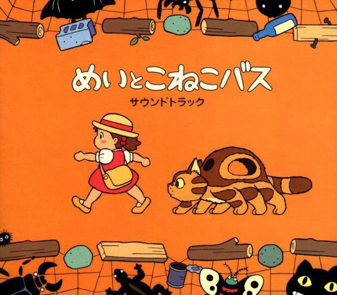 10 phim ngắn tuyệt hay của Studio Ghibli có thể bạn chưa biết tới (Phần 1) - Ảnh 1.