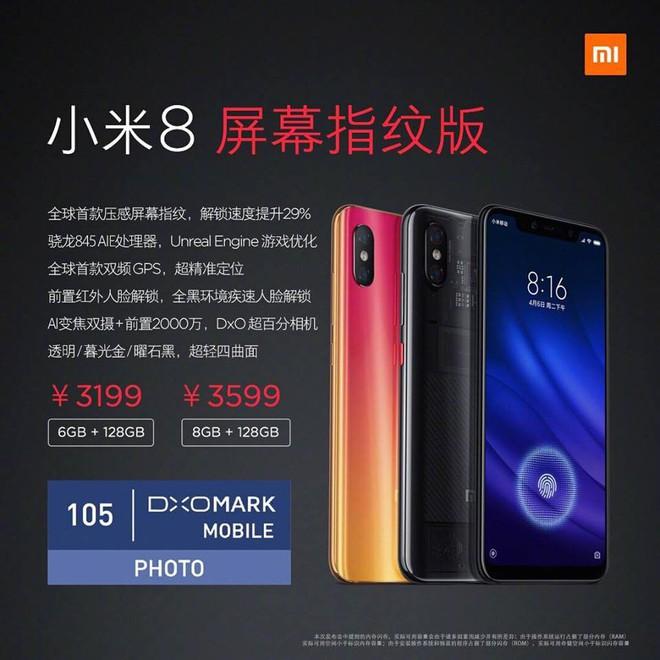 Xiaomi trình làng phiên bản Mi 8 có cảm biến vân tay dưới màn hình và Mi 8 Lite dành cho người dùng trẻ - Ảnh 4.