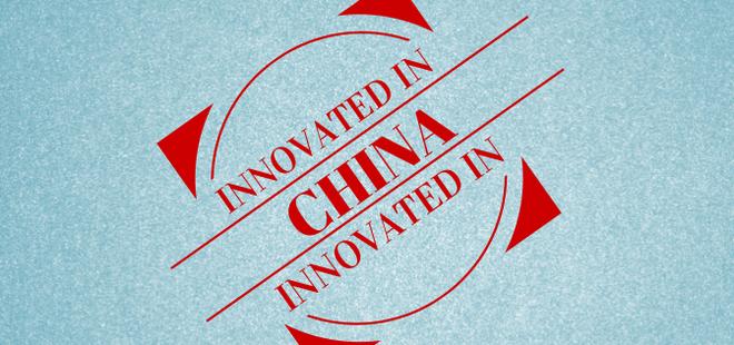 Bloomberg: Trung Quốc tự hào về số lượng bằng sáng chế nhiều nhất thế giới nhưng đa phần số đó là vô dụng - Ảnh 6.