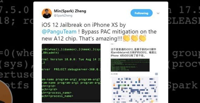 Chỉ chưa đầy 2 tuần nhưng phiên bản iOS 12 bảo mật nhất đã bị bẻ khóa thành công trên iPhone XS - Ảnh 1.