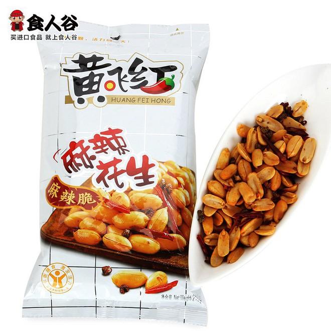 Công ty bánh kẹo tỷ đô vừa ra mắt loại Snickers cay tê mồm tại Trung Quốc - Ảnh 2.