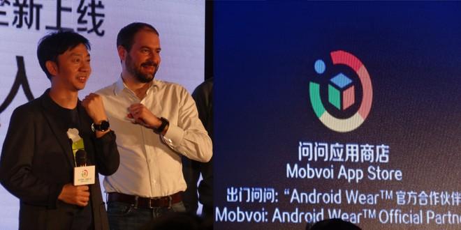 Google trước đó cũng đã đầu tư cho start-up AI Mobvoi tại Trung Quốc.