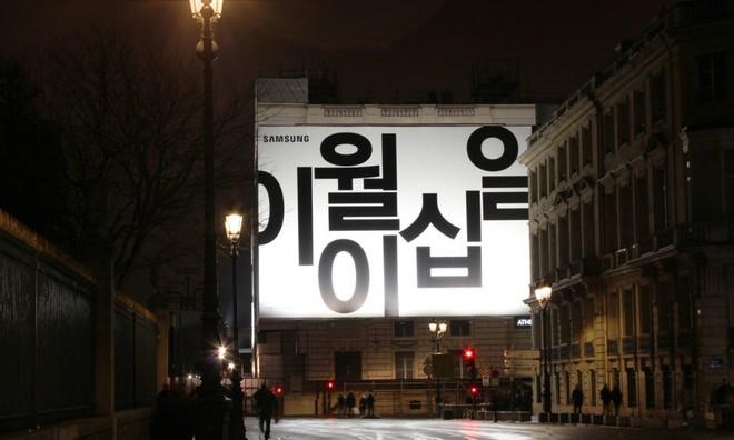 Bằng hai tấm biển quảng cáo, Samsung xác nhận ngày ra mắt smartphone màn hình gập Galaxy Fold - Ảnh 2.