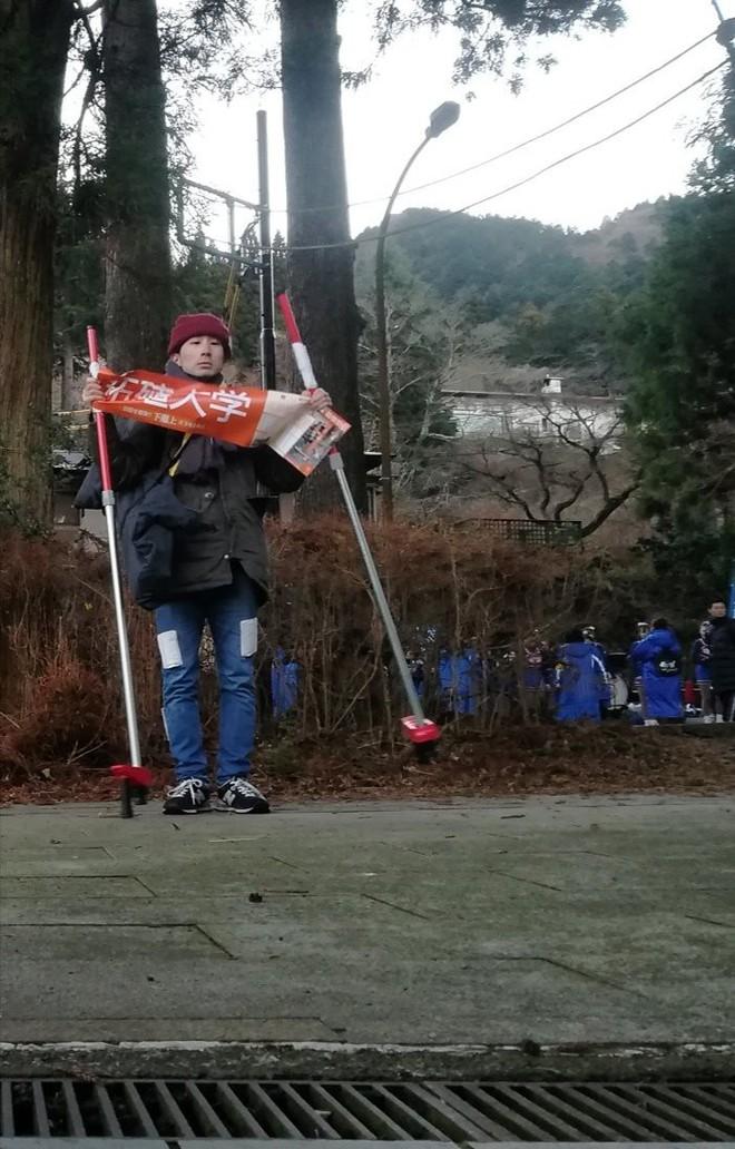 Nhật Bản nói là làm: Thanh niên đi cà kheo gần 100km từ Tokyo tới Hakone vì lời hứa trên MXH - Ảnh 7.