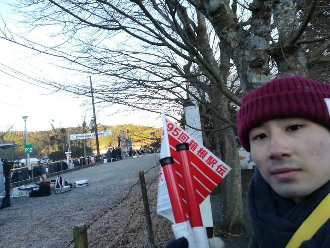 Nhật Bản nói là làm: Thanh niên đi cà kheo gần 100km từ Tokyo tới Hakone vì lời hứa trên MXH - Ảnh 9.