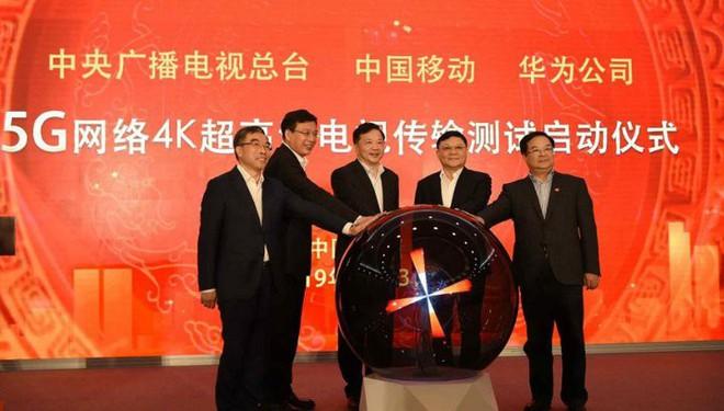 Trung Quốc truyền phát thành công video 4K qua mạng 5G, mở ra cơ hội phát sóng trực tiếp TV show qua mạng 5G - Ảnh 1.