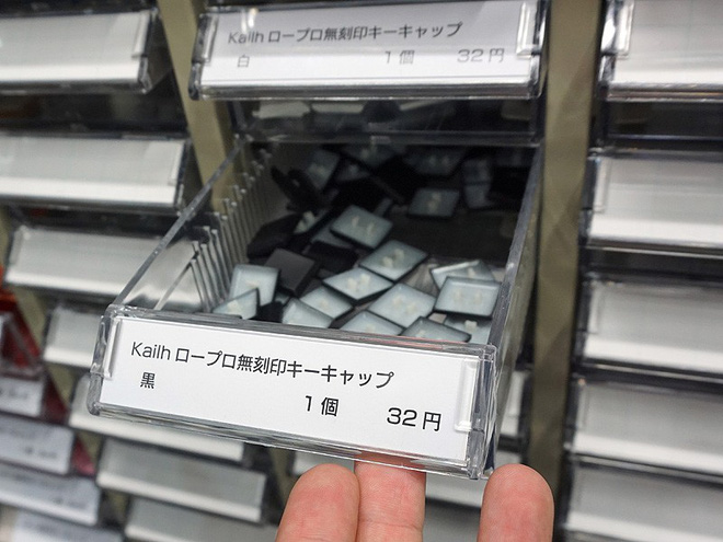 Khám phá cửa tiệm được coi là thiên đường cho dân ghiền phím cơ DIY Nhật Bản - Ảnh 6.