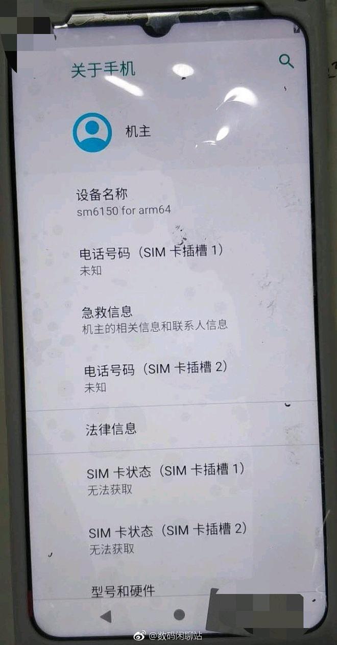 Meizu Note 9 lộ diện với màn hình 6,3 inch, thiết kế viền siêu mỏng, sẽ được trang bị pin 4.000 mAh và camera 48MP - Ảnh 1.