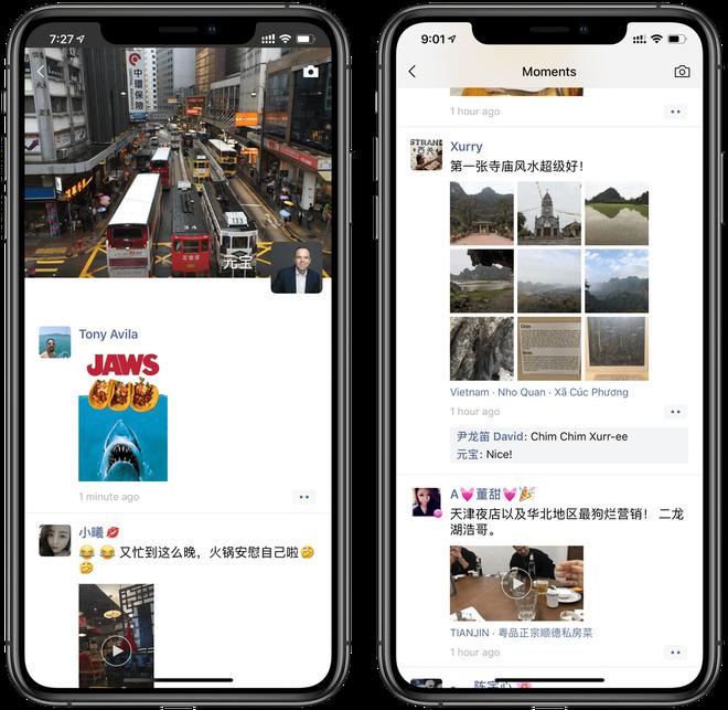 Không phải chiến tranh thương mại, chính WeChat đã khiến iPhone không còn hấp dẫn tại Trung Quốc - Ảnh 1.