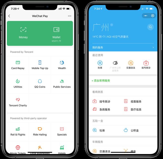 Không phải chiến tranh thương mại, chính WeChat đã khiến iPhone không còn hấp dẫn tại Trung Quốc - Ảnh 3.