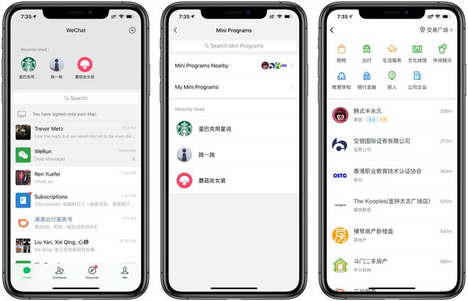 Không phải chiến tranh thương mại, chính WeChat đã khiến iPhone không còn hấp dẫn tại Trung Quốc - Ảnh 4.