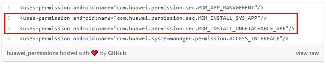 Chuyên gia bảo mật phát hiện Huawei tạo ra các backdoor để cài đặt ứng dụng Google lên Mate 30 - Ảnh 2.